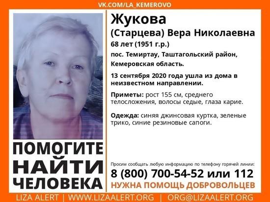 Пенсионерка из Горной Шории пропала без вести больше недели назад