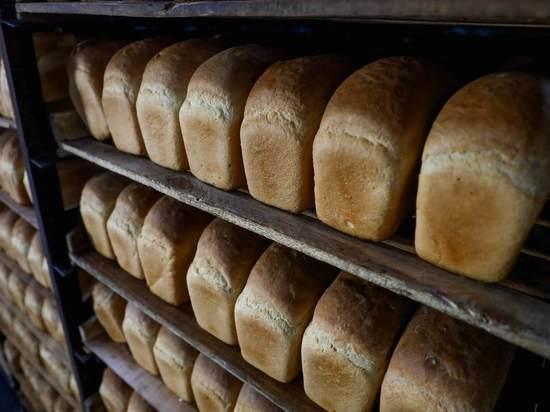 Имущество хлебозавода в Волгограде распродали на торгах