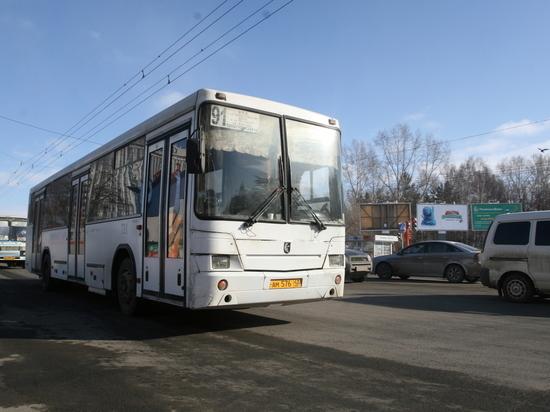 Схема движения нескольких автобусов в Кемерове изменится