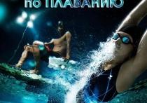 Брасс, баттерфляй, на спине: пловцы Ямала посоревнуются в Салехарде