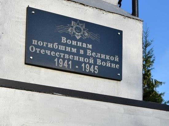 Рязанские поселения получат субсидии на восстановление воинских захоронений