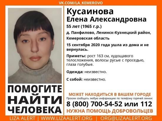 Голубоглазая 55-летняя женщина пропала без вести в Кузбассе