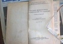 9 (22) сентября 1900 года родился Сергей Ожегов, автор одного из наиболее известных словарей русского языка