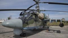 """Военные лётчики показали журналистам новейший боевой вертолёт Ка-52 """"Аллигатор"""""""