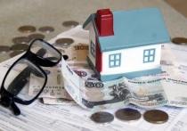 Россиян предупредили о возможном окончании льготной ипотеки