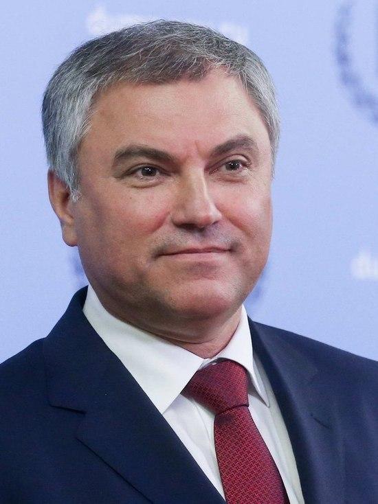Спикер Госдумы Вячеслав Володин заявил, что десять депутатов, у которых был зафиксирован коронавирус COVID-19, находятсяв больницах