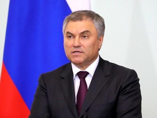 Володин попросил пожилых депутатов покинуть зал Госдумы из-за коронавируса