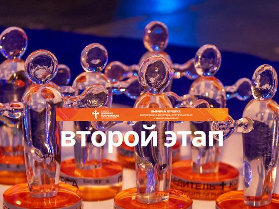 Жители Петербурга выбрали лучшие жилые комплексы города