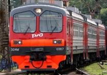 Некоторые пригородные электрички Тверской области отменят в октября