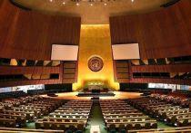 За 75 лет Организация Объединенных Наций видела многое, но с виртуальным саммитом мировых лидеров столкнулась впервые