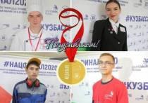Представители Марий Эл получили награды WorldSkills Russia