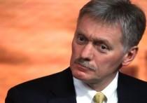 В Кремле ответили Грефу, критиковавшему налоги на вклады