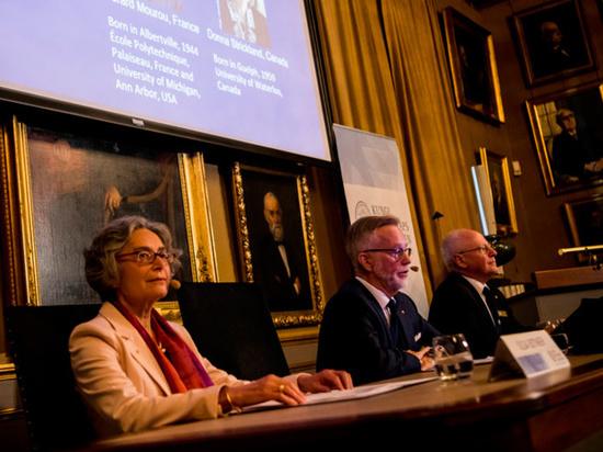 Церемония вручения Нобелевских премий, которая традиционно проходит в Стокгольме, в 2020 году не состоится