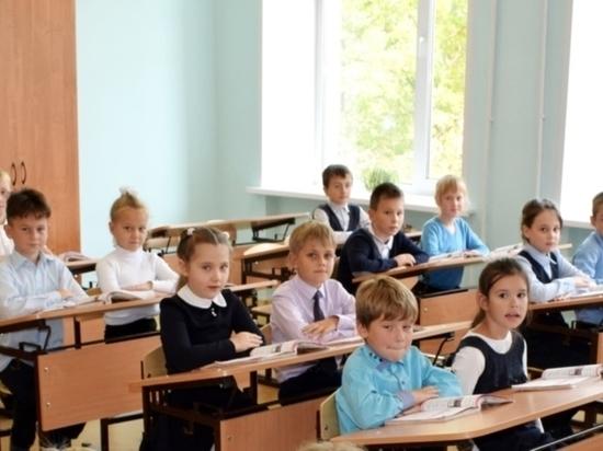 В одной из ивановских школ открыты четыре класса для младших школьников