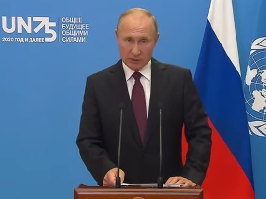 """Путин призвал созвать очный саммит """"большой пятерки"""" Совбеза ООН"""