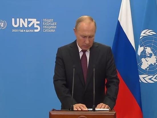 Путин заявил в ООН о попытках произвольно трактовать итоги ВОВ