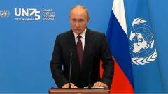 """Путин эмоционально выступил в ООН: """"Коронавирус унес самое дорогое"""""""