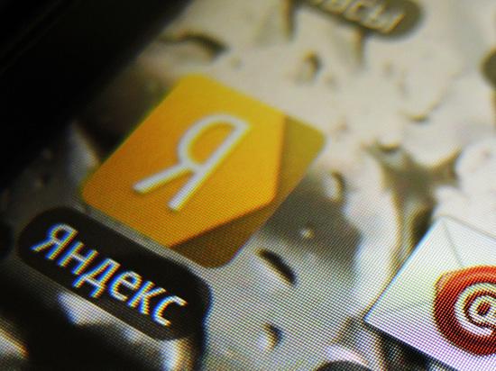 """Яндекс"" купит ""Тинькофф Банк"" за $5,5 млрд"