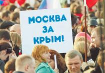 Госдума приняла в первом чтении пакет законопроектов об ответственности за сепаратистские призывы и действия