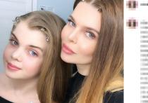 дизайнер Надежда Славина сообщила на своей странице Instagram, что ее старшая дочь Диана Жулина, пропавшая накануне в Москве, найдена живой
