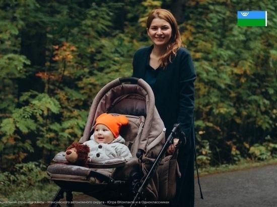 В период пандемии коронавируса детям Югры выплатили 7,9млрд рублей
