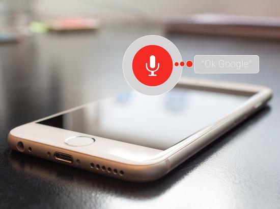 Записи с нераспознанными системой звуками нередко прослушиваются