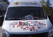Машина, доехавшая до Барнаула, способна принять до 25 человек в час