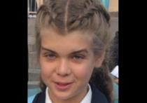 Подробности обнаружения пропавшей 12-летней москвички: нашли на автостоянке