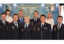 Национальное центральное бюро Интерпола МВД России отмечает 30-летие