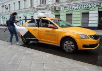 Совершать бюджетные поездки на такси и заказывать еду стало еще выгоднее
