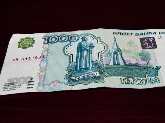 Фальшивые деньги обнаружили в одном из псковских банков