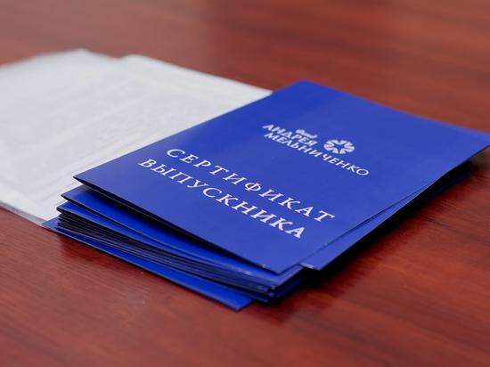 Более 92% выпускников ЦДНИТТ Невинномысска поступили в вузы на бюджет