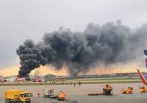 Сегодня, 23 сентября, в Химкинском городском суде должно было состояться очередное заседание по уголовному делу пилота Дениса Евдокимова – командира самолета «Сухой суперджет», совершившего жесткую посадку в Шереметьево5 мая 2018 года