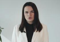 Лидер белорусской оппозиции Светлана Тихановская прокомментировала инаугурацию избранного президента республики Александра Лукашенко, сообщает TUT