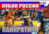 Великолучане уехали в Крым на Кубок России по панкратиону