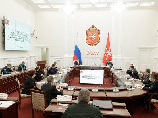 Заседание комиссии по ЧС состоялось в Туле