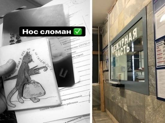 После скандала вокруг «Недели гордости ЛГБТ» в Екатеринбурге – насилие и новые провокации