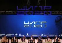 Ростех поможет Нижегородской области провести цифровизацию