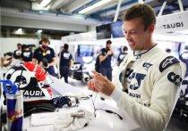 Несмотря на пандемию коронавируса и отмену нескольких этапов, Формула-1 приедет в Россию