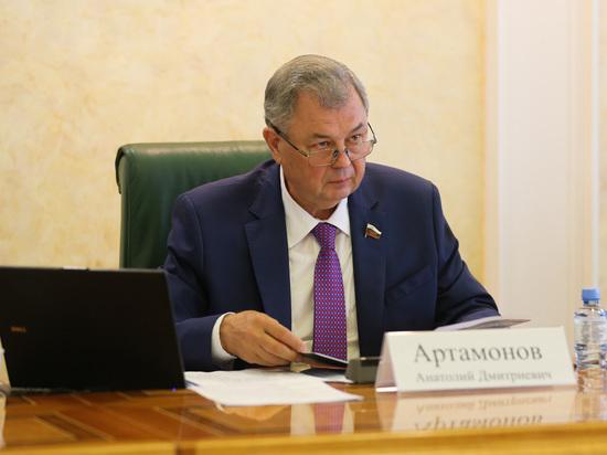 Артамонов повторно избран председателем комитета Совета Федерации