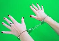 Замужнюю женщину уже арестовали