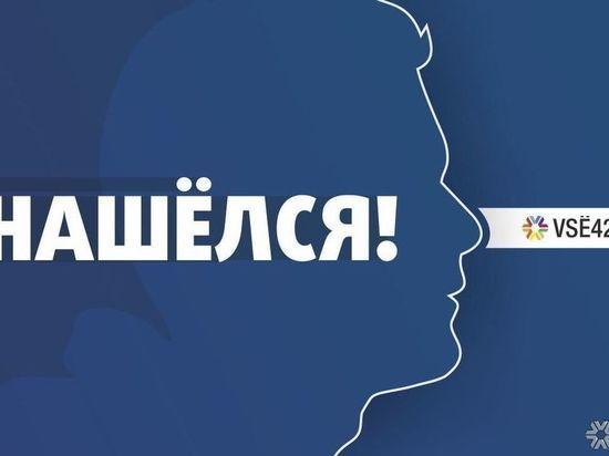 Пропавшего 11-летнего кузбассовца нашли у родственников в Киселевске