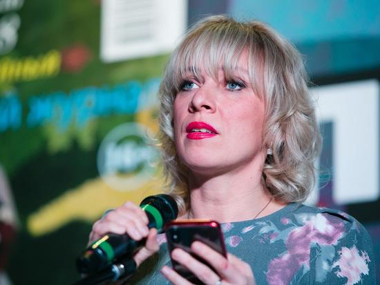 Захарова назвала дезинформацией заявления Запада по Навальному