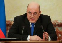 Правительство внесло обновленный проект общенационального плана по спасению экономики после пандемии