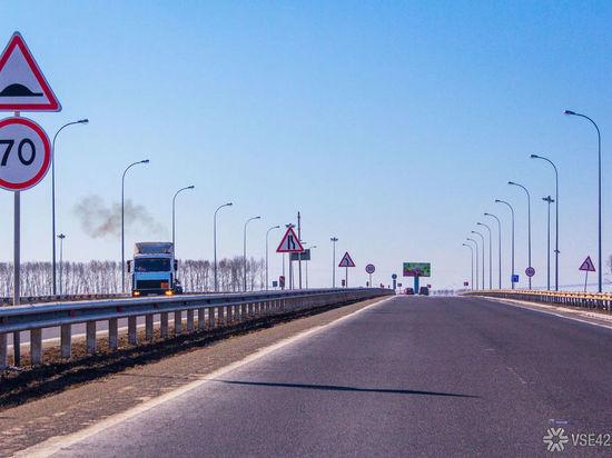На автомагистрали от Кемерова до Новокузнецка установят видеокамеры