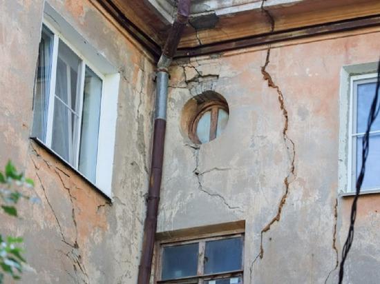В Волгограде снесут два аварийных дома на улице Мукачевской
