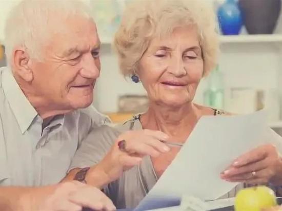 Мособлдума утвердила прожиточный минимум для пенсионеров на 2021 год