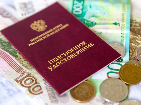 Страховые пенсии в России будут проиндексированы на 6,3% в 2021 году, заявил Владимир Путин в Совете Федерации