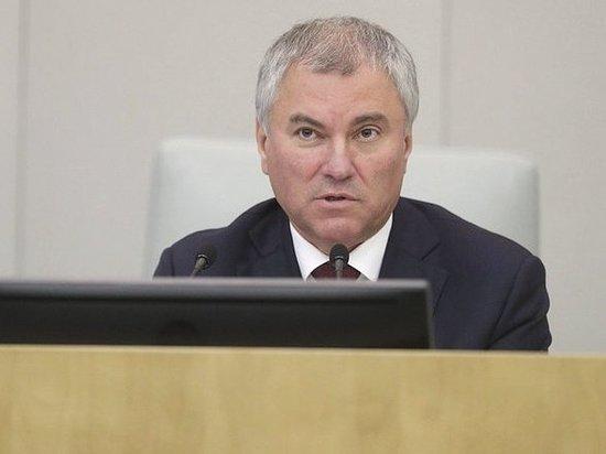 В среду в Госдуме состоялась дискуссия, касающаяся миллионов россиян