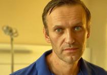 22 сентября российский оппозиционный политик Алексей Навальный был выписан из берлинской больницы Charitе, в которой он находился два месяца